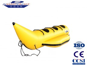 长沙香蕉船