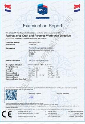 RK-370 CE认证