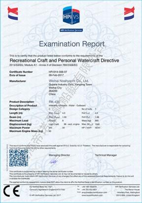 RK-430 CE 认证