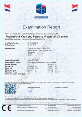 SXV-370 RIB CE认证