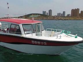 11米铝合金艇